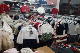 Лот 334. Детская фирменная одежда.