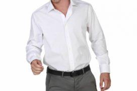 Лот 325. Мужские рубашки мелким оптом.