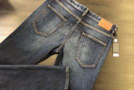 Лот 403. Мужские джинсы Just Cavalli.
