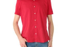 Лот 515. Мужские фирменные рубашки.