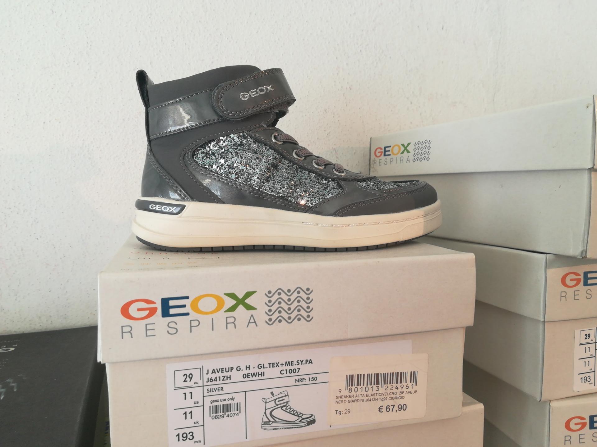 Лот 534. Детская фирменная обувь. — ООО