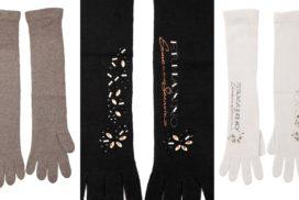 Лот 696. Женские перчатки.