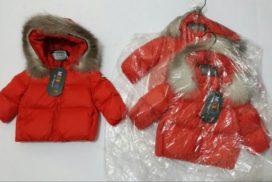 Лот 701. Детская фирменная одежда.