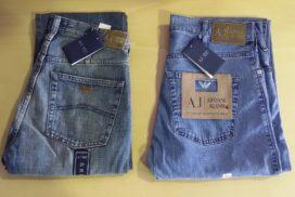 Лот 754. Мужские джинсы.