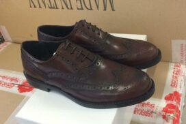 Лот 869 Мужская кожаная обувь