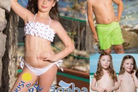 Лот 881 Пляжное детское