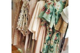 Лот 927 Женская одежда «Meisie»